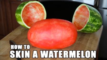 怎样剥开一颗完整的西瓜?小哥亲自演示,网友:我人傻了