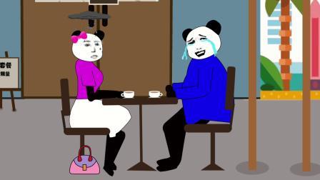 沙雕动画:女朋友就是葫芦娃七兄弟的集合体