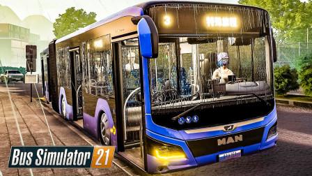 巴士模拟21 天使海岸 #6:终于忍不住了买了台新曼恩 | Bus Simulator 21