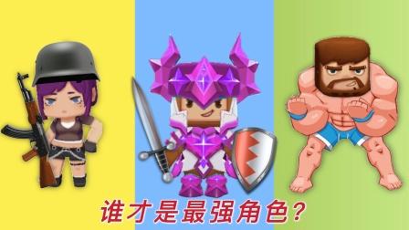 迷你世界:盘点角色隐藏能力,熊孩子免疫爆炸,罗拉可以免疫死亡