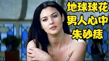 所有男人心中的梦中情人,意大利女神莫妮卡贝鲁奇最走心的电影。