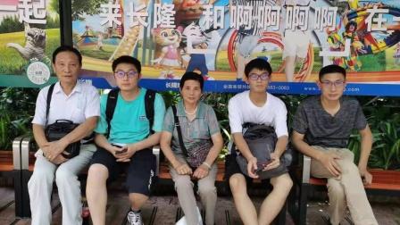 2021年季夏广东旅行之----广州长隆野生动物世界   摄制:周神武