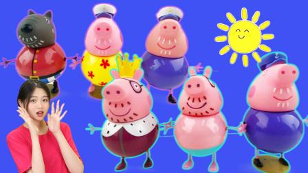 小猪佩奇:砸盲蛋系列开出猪爷爷猪爸爸丹尼爷爷