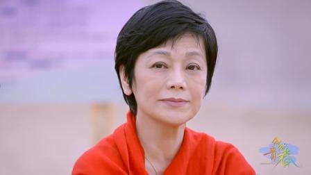 收官彩蛋:张姐谈不顾一切的电影角色