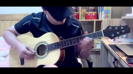 40岁大哥自学吉他:弹奏女儿情单音独奏带伴奏挺好玩