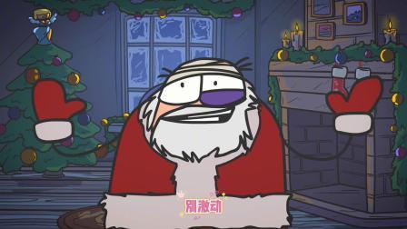 圣诞老人送礼物,却被美女当成了小偷
