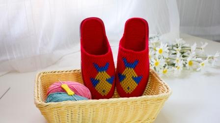 雅馨绣坊毛线勾拖鞋小鱼拖鞋的勾编方法