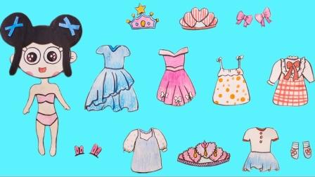 给纸娃娃天真换装,变身漂亮小公主