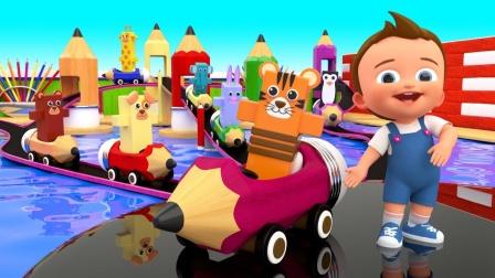 宝宝学习动物名称 木制动物铅笔卡通车