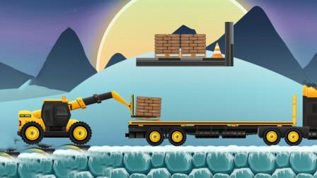 全能老司机儿童游戏,伸缩臂叉车和大拖车模拟