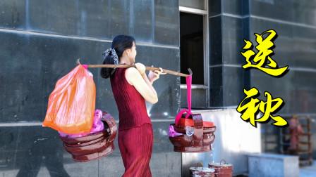 莆田传承几百年的习俗,出嫁的女儿要回娘家送秋,礼物样样有讲究
