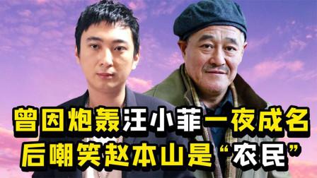 首富之子王思聪:父亲豪掷5亿创业,后靠IG狂赚50亿入围富豪榜