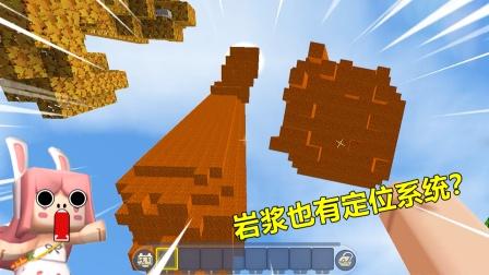 迷你世界:天上岩浆会移动,小晓上演极限逃生,你觉得她能成功吗