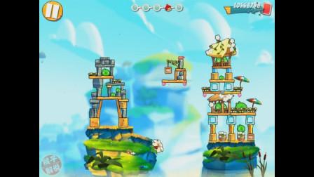 猴子解说《愤怒的小鸟2(国际版)》苹果版450关