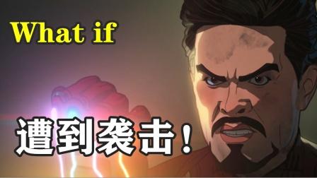 漫威:假如托尼被克尔芒戈所救,漫威宇宙将走向何方?