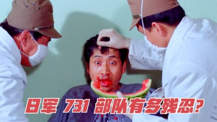 日军做活体细菌实验,自己人都不放过(中)