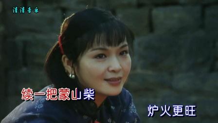 美女歌手罗姣-《沂蒙颂》,沂蒙颂歌嘹亮,军民鱼水情深!