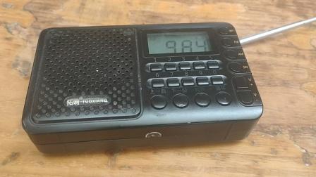 安徽蚌埠交通广播-在日照市东港区接收