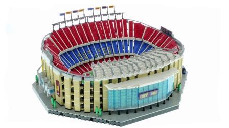 乐高积木:创意高手系列10284巴塞罗那诺坎普足球场