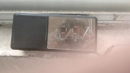 蓝牙音箱接收安徽FM98.1