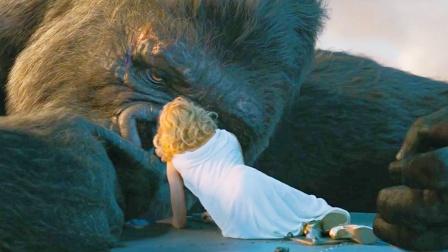 一个体型威武的大猩猩,竟爱上一个人类女孩,但是却遭到人类追杀
