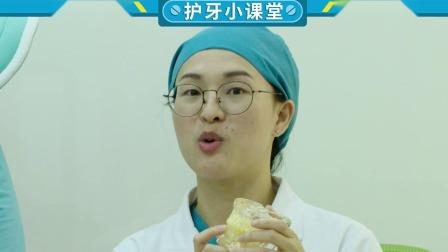 迷你特工队护牙小课堂03:什么是牙齿矫正