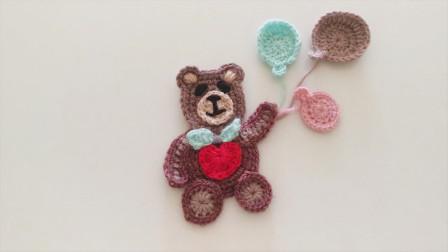 「钩针编织」可爱的泰迪熊图案!
