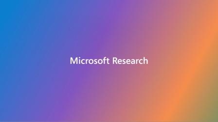 微软研究院30周年,生日快乐!
