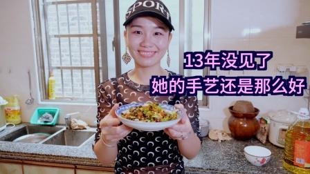 13年没见她了,第一次去她家做客,满满一桌子菜太幸福了
