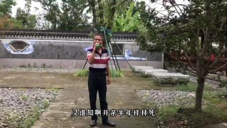 越剧祥林嫂抬头问苍天,演唱:宁波开心,制作上传:宁波开心!