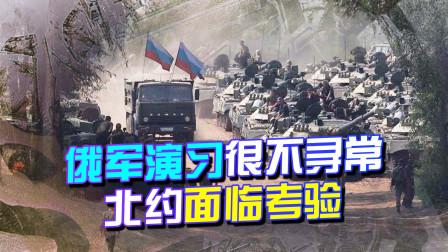 俄军演习很不寻常,波兰紧急增兵边境,北约面临真正的考验