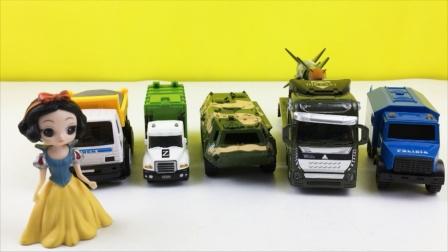 白雪公主分享火箭车工程车模型玩具