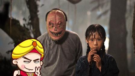 唐唐说电影:最恐怖的树林 爆笑吐槽《水怪2黑木林》