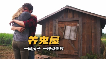 一间木屋就能拍电影,我感觉以后我也可以成为导演!03