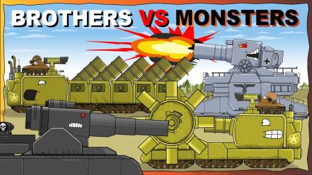 坦克世界动画:钢铁兄弟