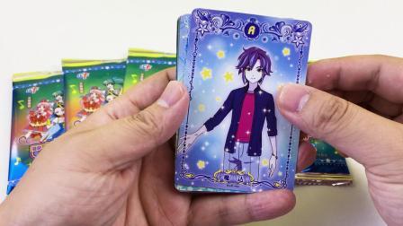 巴啦啦小魔仙魔法包卡牌玩具