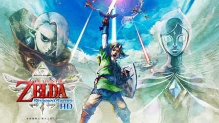 我的世界小白解说塞尔达传说御天之剑06 终于找到了萨尔达