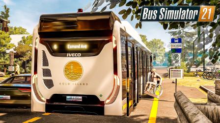 巴士模拟21 天使海岸 #8:我又在黄金岛上绕圈了 | Bus Simulator 21