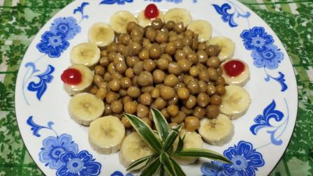 关德财老师教做素菜 蜜汁鹰嘴豆