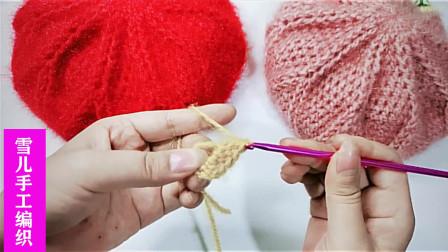 网红贝蕾帽的编织(全程)