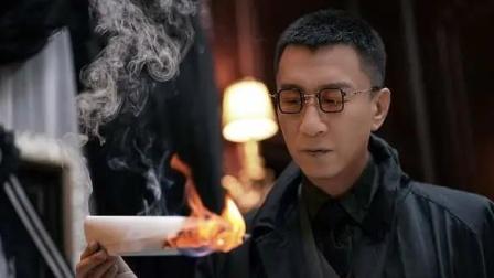 扫黑风暴:李成阳的好兄弟,就这么没有了!