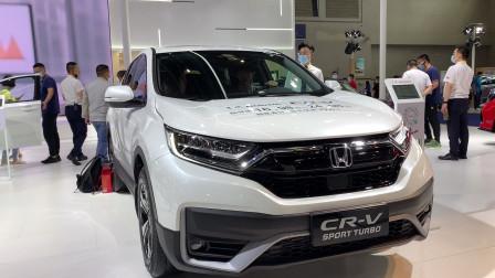 买SUV还是看它省心!比国产可靠还耐用,全新CRV还降价了,不香?