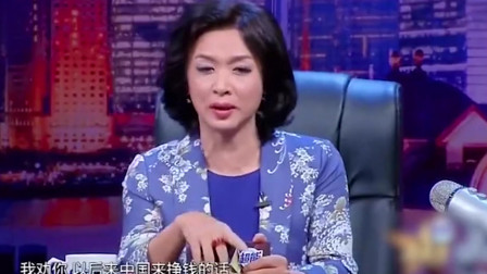 放弃中国国籍,仍在中国捞金的明星!金星:回来坐监狱!