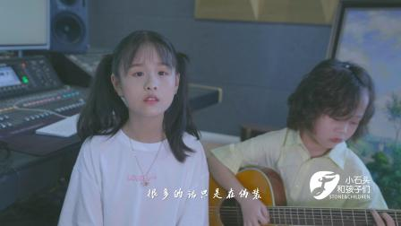 好听到融化的纯净童声《泸沽湖》 ,听着听着眼泪莫名的流了出来