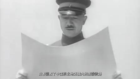 九十年前的九月十八日,日本悍然入侵中国,铭记历史,勿忘国耻!