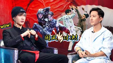 上:韩庚的温柔给了谁