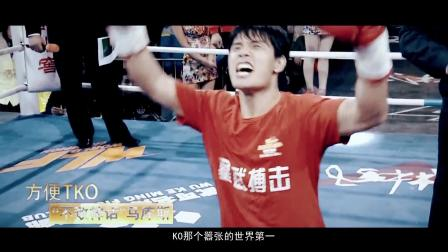 武林风九届功夫盛典的代表比赛为拳迷送上