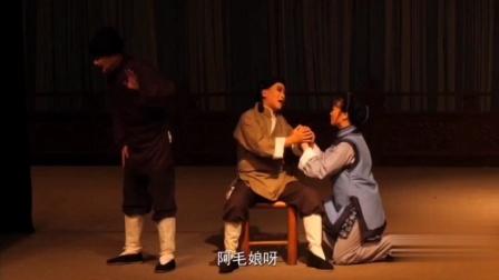 祥林嫂老六临终,表演:李锡年、史艳、庄坚,宁波开心上传!