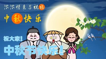春节,立秋,冬至吃饺子就算了,中秋节怎么还要吃饺子?