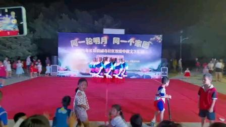 威奇社区同一轮明月同一个家园中秋晚会藏族舞蹈巜饮酒欢歌》威奇社区舞林文艺队